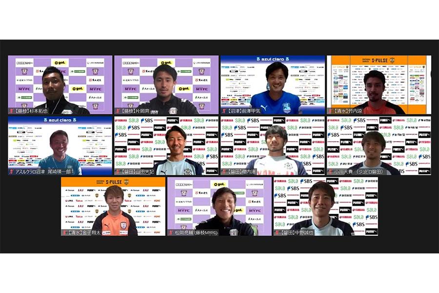 静岡のJリーグ4クラブが「ONE SHIZUOKA PROJECT」発足【写真提供:ジュビロ磐田】