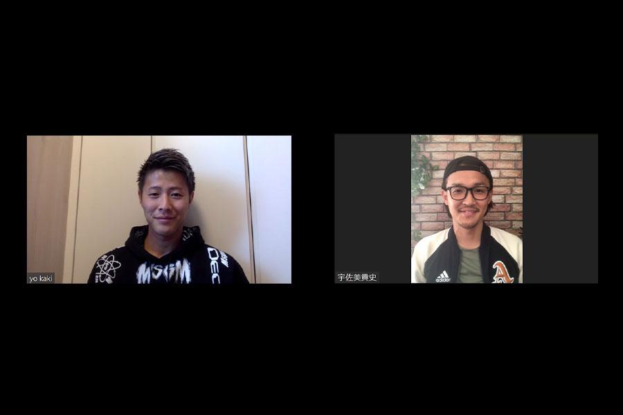 セレッソ大阪FW柿谷曜一朗とガンバ大阪FW宇佐美貴史がオンライン対談【写真は会議アプリZOOMのスクリーンショットを加工したものです】
