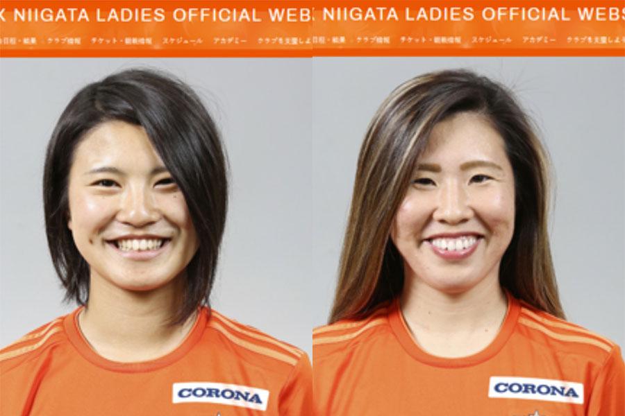 アルビレックス新潟レディースのMF加藤栞(左)とMF川村優理【画像:公式サイトのスクリーンショットの組み合わせです】