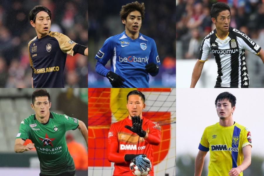 ベルギーでプレーする日本人選手のパフォーマンス査定で高評価をあげたのは?【写真:Getty Images & ©STVV】