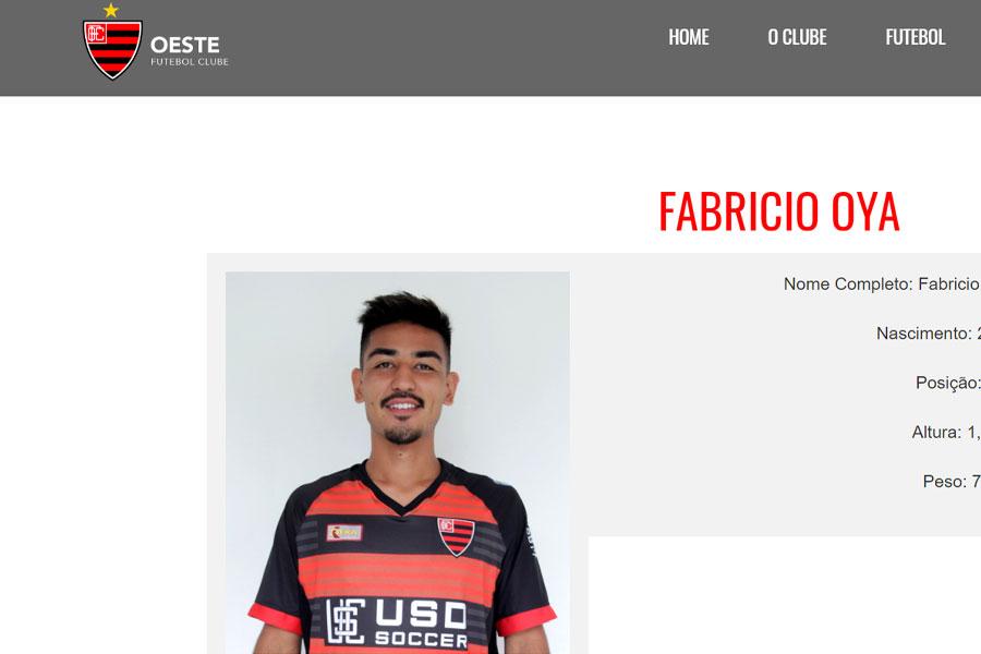 ブラジルのオエステFCでプレーするMFファブリシオ・オーヤ【写真はオエステFC公式サイトのスクリーンショットです】