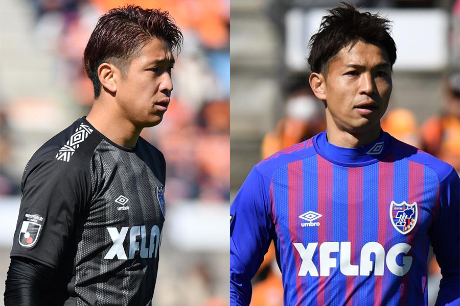 FC東京のGK林彰洋とDF森重真人【写真:小林 靖】