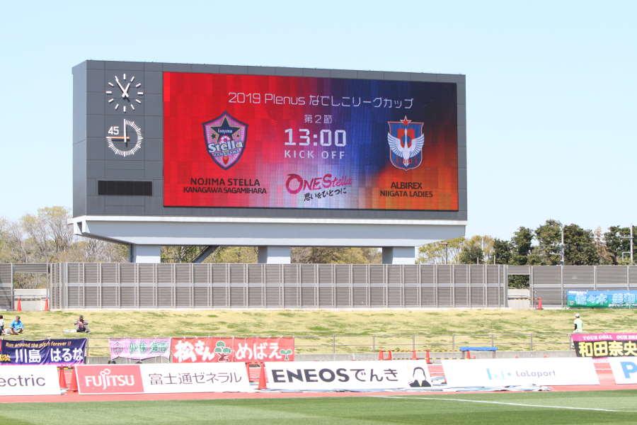 なでしこリーグの開催日が決定(※写真は2019年のノジマ対新潟L戦のもの)【写真:Football ZONE web】