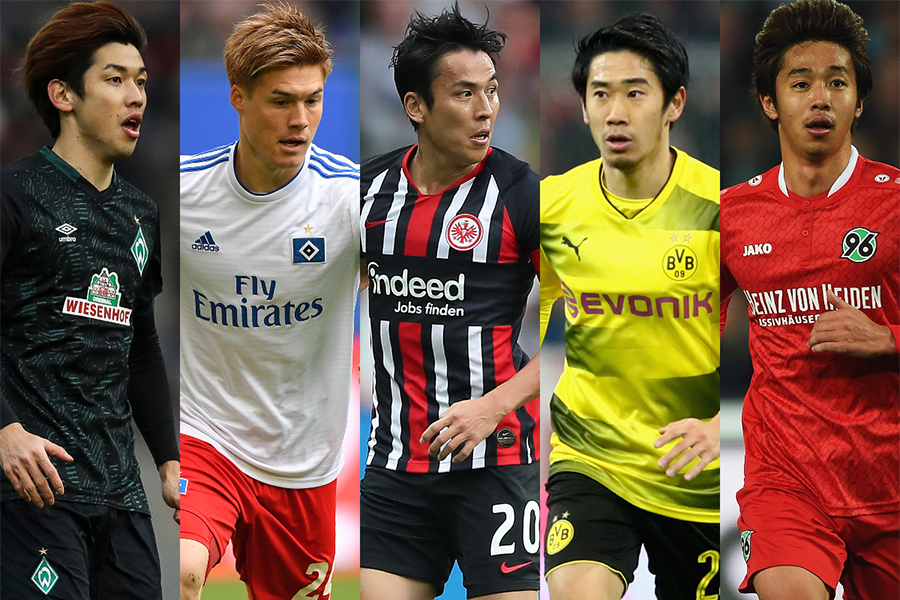 ブンデスリーガでのアジア人出場記録トップ20に日本から10選手が選出【写真:Getty Images】