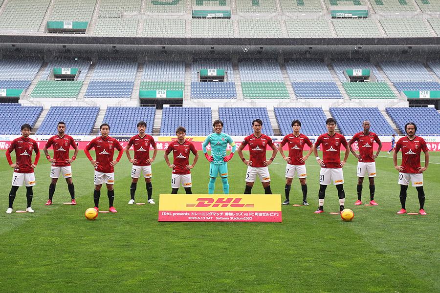 浦和レッズが町田ゼルビアと無観客での練習試合を実施【写真提供:浦和レッズ】