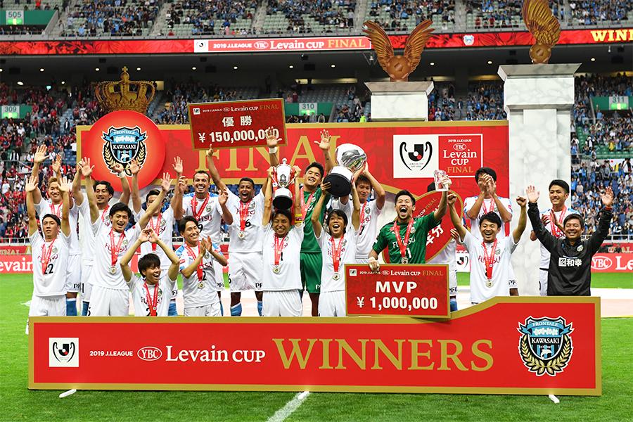 Jリーグ戦の優勝や、ルヴァンカップの優勝賞金が減額に(写真は昨シーズンのルヴァンカップの表彰式)【写真:Getty Images】