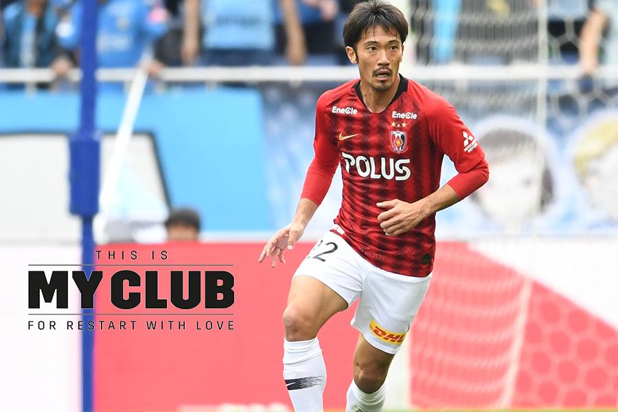 浦和レッズのチームで最年長となったMF阿部勇樹【写真:Getty Images】