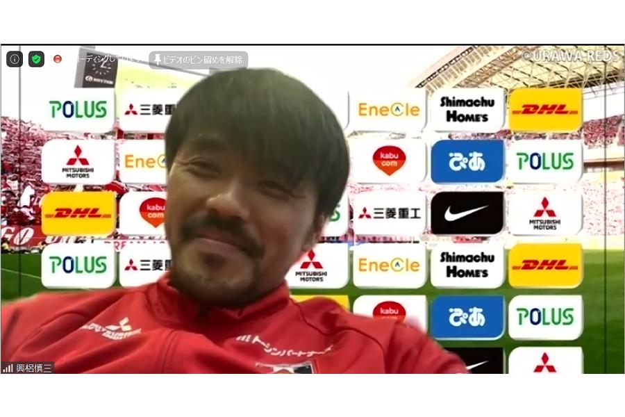 浦和レッズのFW興梠慎三が練習後の取材に対応【※画像はスクリーンショットです】