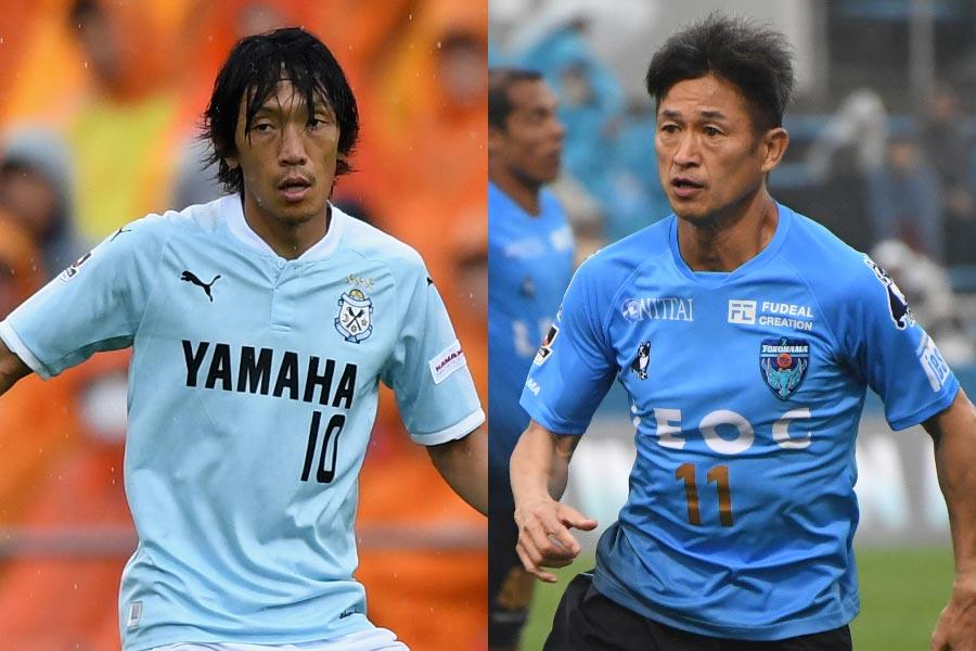 (左から)MF中村俊輔、FW三浦知良【写真:Getty Images】