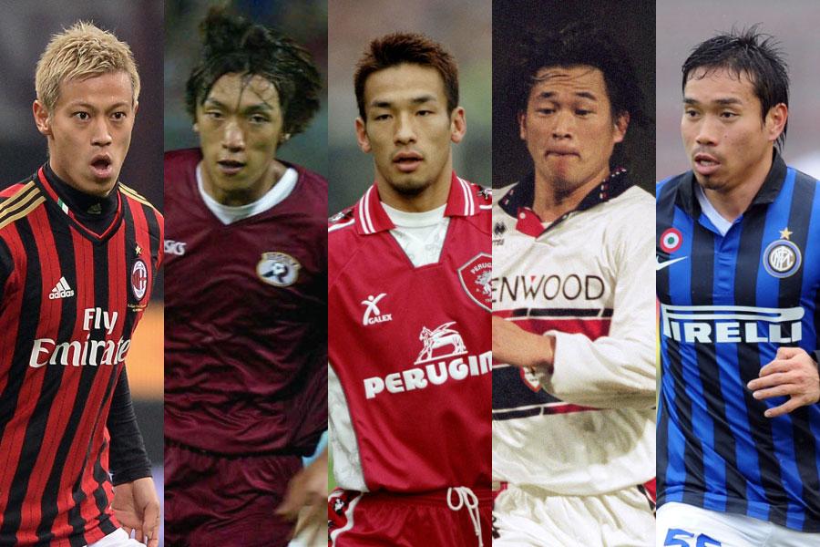 (左から)本田、中村、中田、三浦、長友【写真:Getty Images】