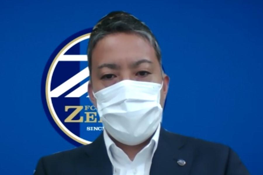 ウェブ会見に応じた町田の大友健寿社長【※画像はスクリーンショットです】
