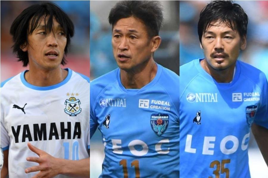 (左から) 中村俊輔、三浦知良、松井大輔【写真:Getty Images】