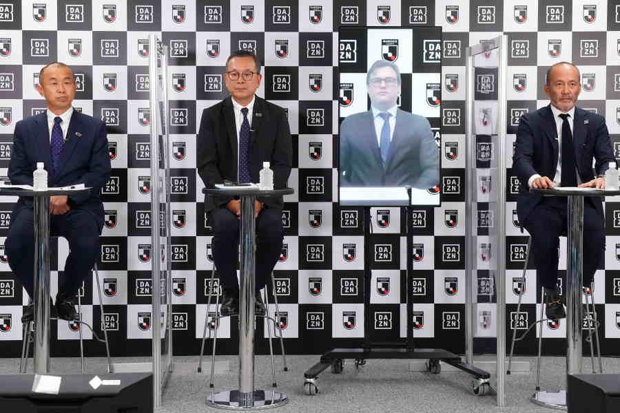 Jリーグ、DAZNの共同記者会見を実施【写真:ⒸJ.LEAGUE】