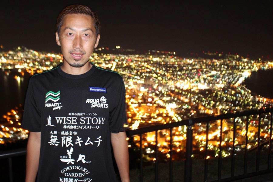 元ロアッソ熊本のMF田島翔は、来季からFC函館ナチャーロに加入することが決まった【写真提供:田島翔】