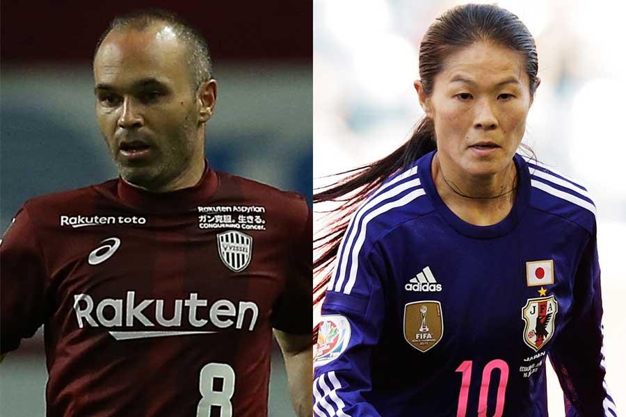 神戸MFのイニエスタが、元なでしこジャパンのレジェンドとの2ショットを更新【写真:Getty Images】