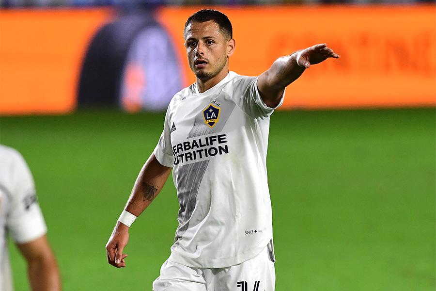 MLSのLAギャラクシーでプレーするメキシコ代表FWハビエル・エルナンデス【写真:Getty Images】