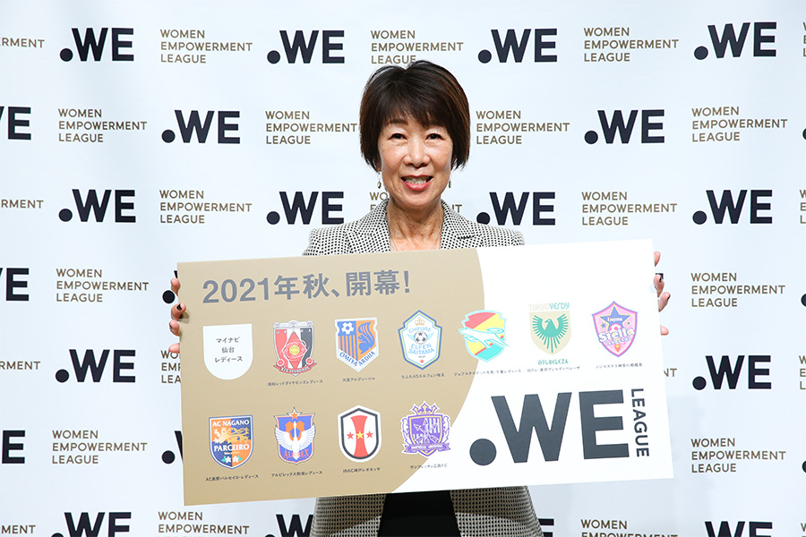 2021年秋の開幕を予定しているWEリーグに参入する11クラブが決定【写真:ⒸWEリーグ】