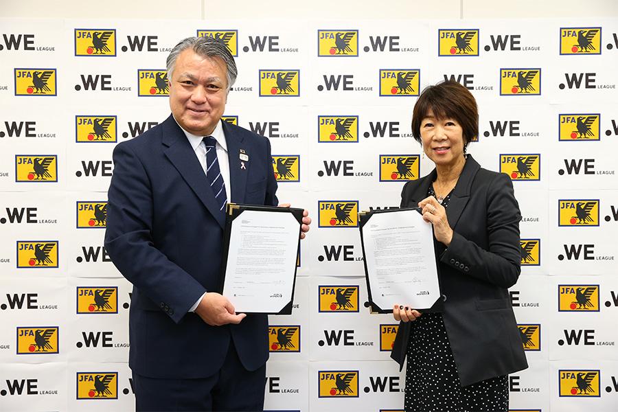 JFAとWEリーグがWEPsに署名し、参加することを発表【写真:©JFA/PR】