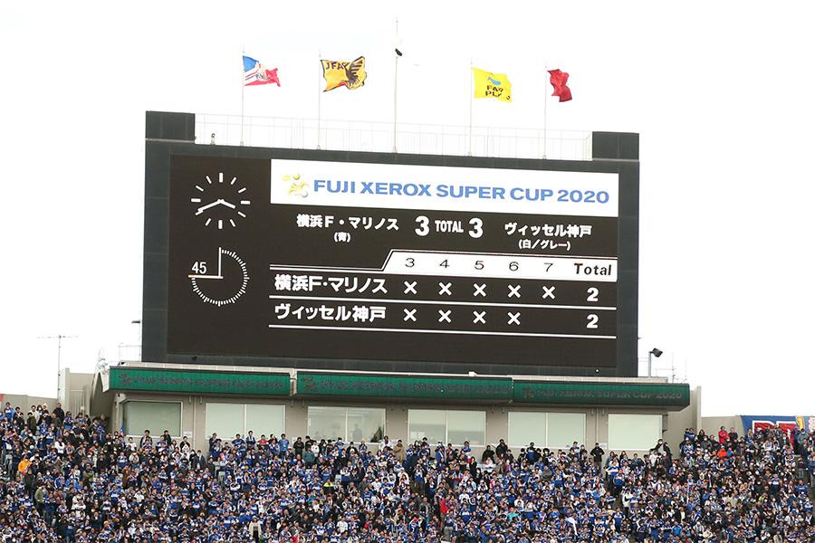 前代未聞のPK戦で9人連続失敗となった富士ゼロックス・スーパーカップ【写真:石倉愛子】