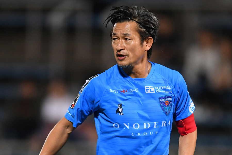横浜FCのFW三浦知良【写真:Getty Images】