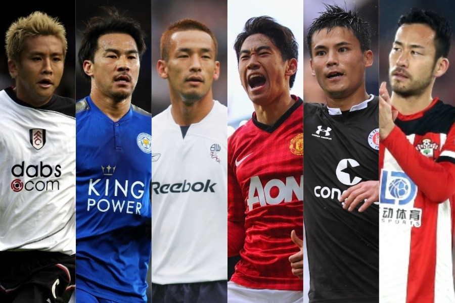 プレミアリーグ経験のある日本人選手【写真:Getty Images】