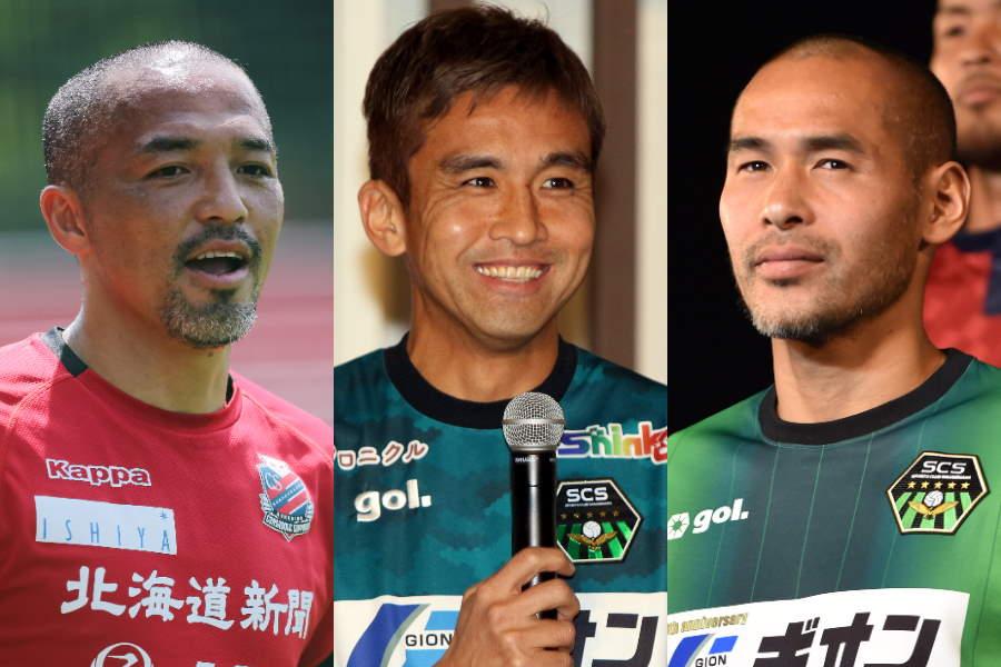 (左から)小野、稲本、高原の3ショットが話題【写真:Getty Images & Football ZONE web & グレアトーン】