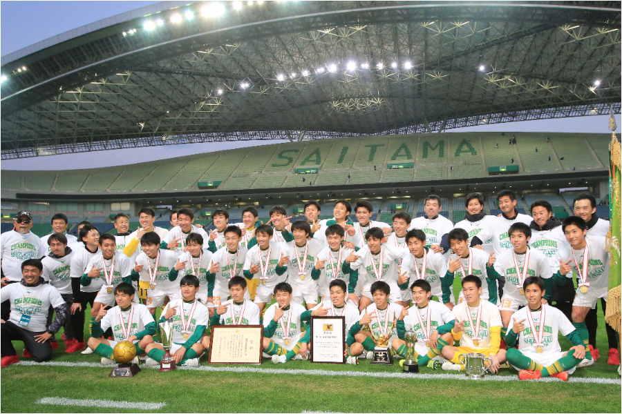 優勝した静岡学園の選手たち【写真:Noriko NAGANO】
