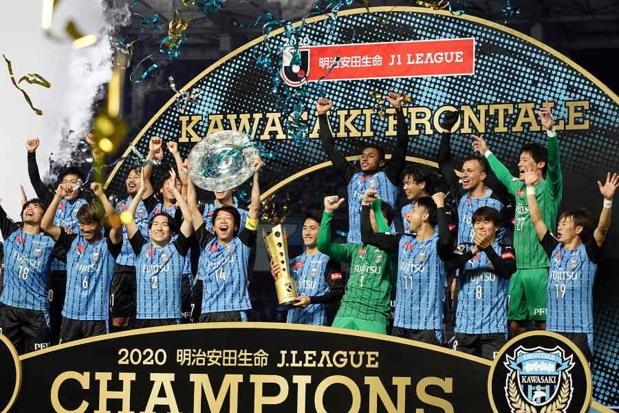 今シーズン2冠を達成した川崎フロンターレ【写真:Getty Images】