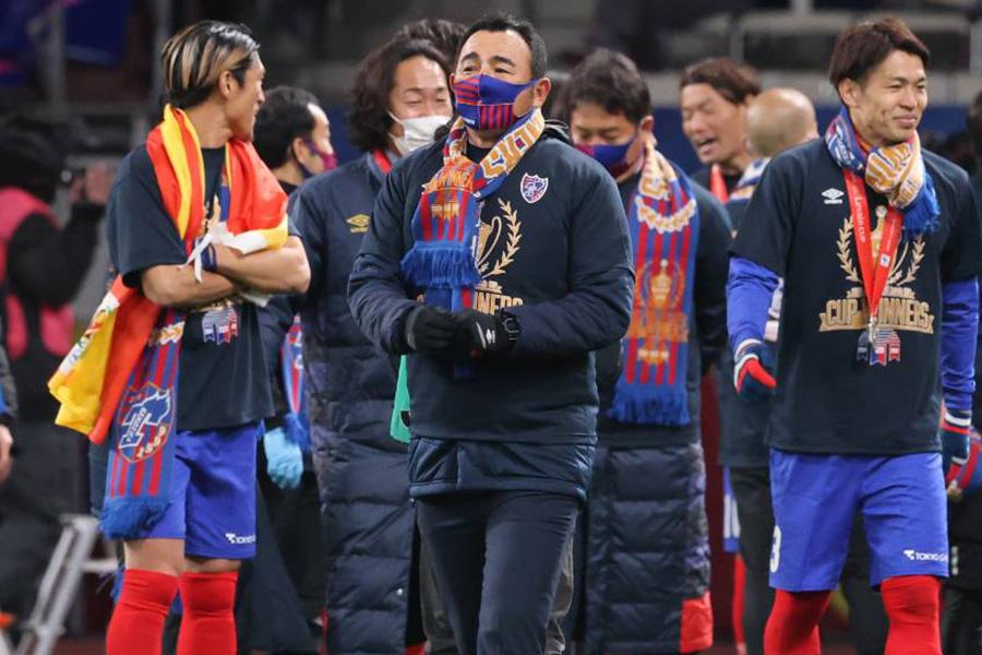 ルヴァンカップを制したFC東京の長谷川健太監督【写真:高橋 学】