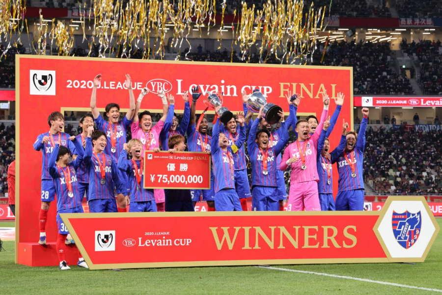 FC東京がルヴァン杯3回目の優勝を決めた【写真:高橋 学】