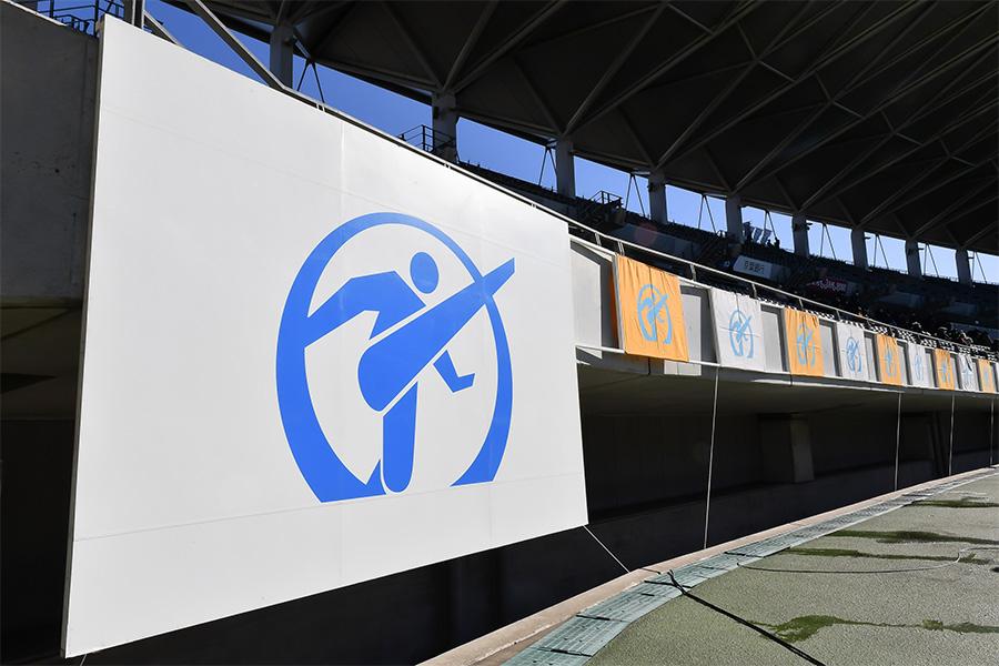 全国高校サッカー選手権の準決勝戦と決勝戦の無観客での実施が決定(写真はイメージです)【写真:小林 靖】