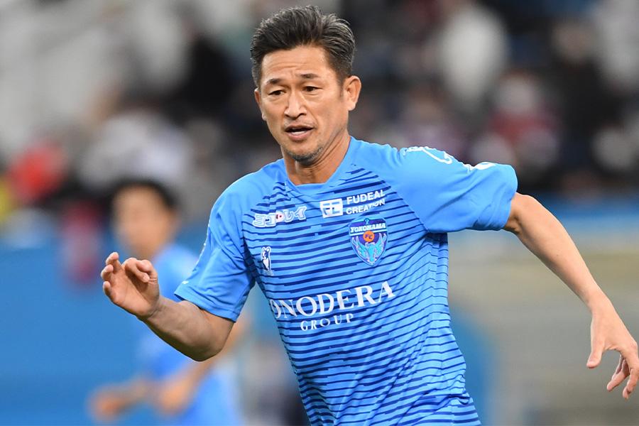 横浜FCとの契約延長が発表されたFW三浦知良【写真:Getty Images】