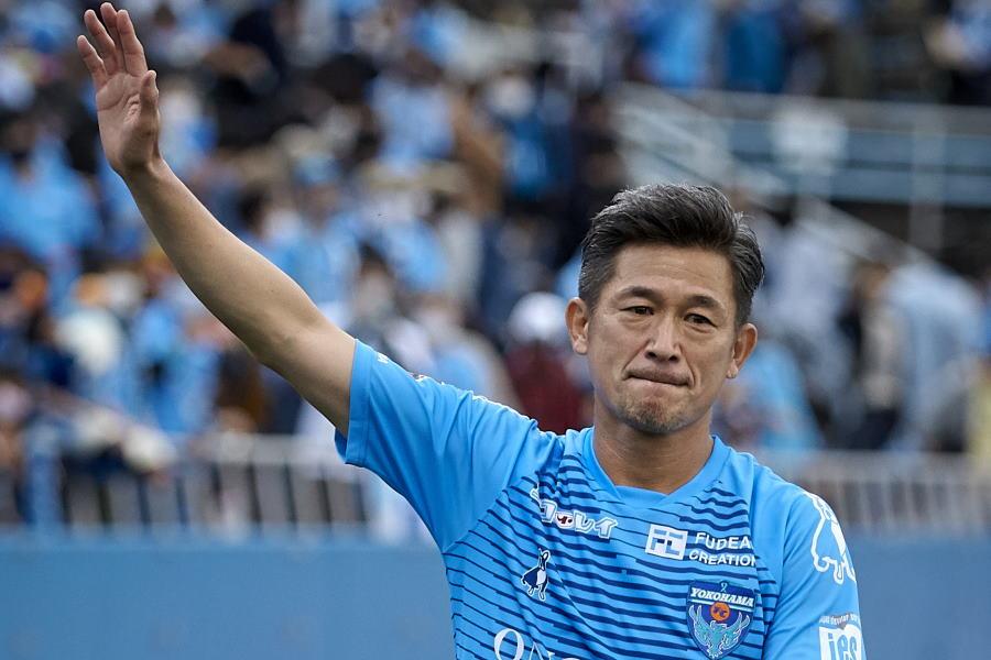 元日本代表FW三浦知良が横浜FCと契約更新【写真:Getty Images】