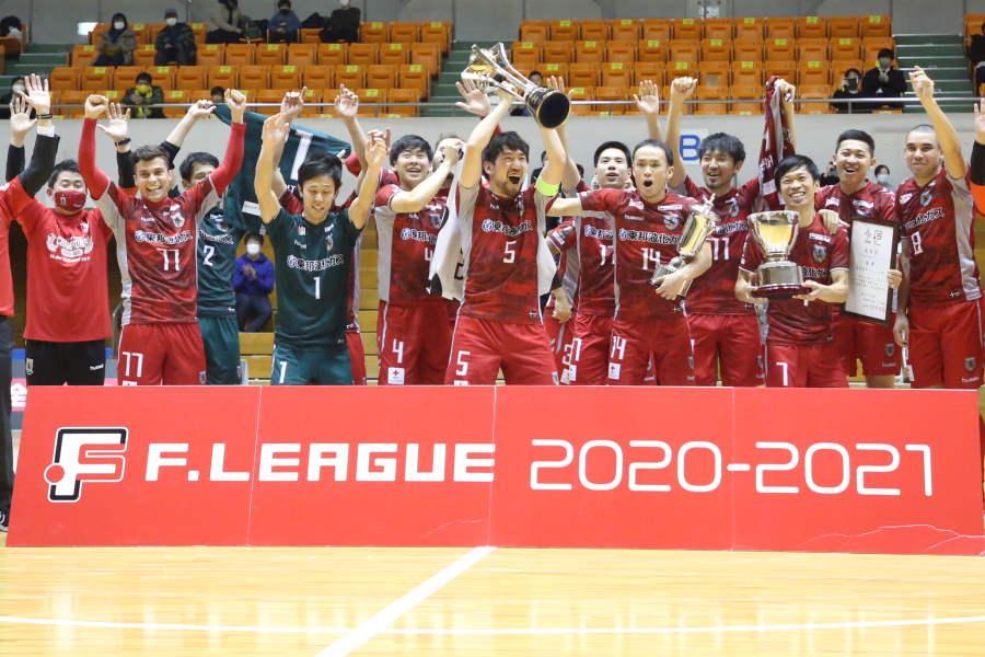 リーグ連覇を決めた名古屋オーシャンズ【写真:河合拓/Futsal X】