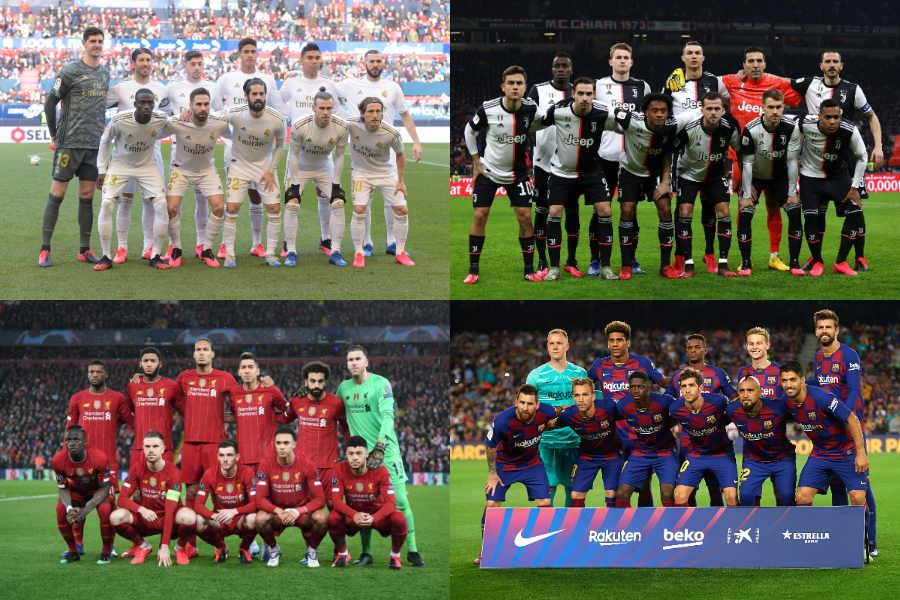 欧州カップ戦で最も結果を残してきたクラブは?【写真:Getty Images】