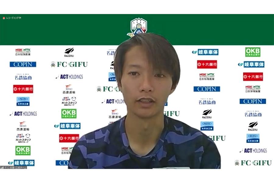 FC岐阜でキャプテンを務めるDF甲斐健太郎【画像はスクリーンショットです】