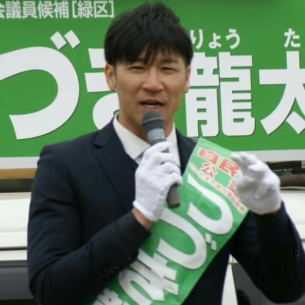 Jリーガーから政治家への転身を決意した都築龍太【写真:本人提供】