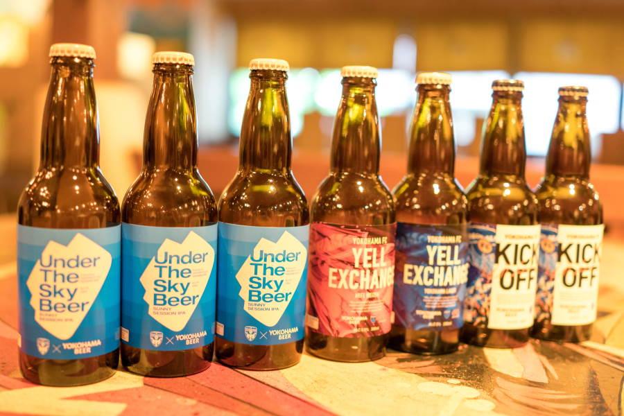 横浜FCと横浜ビールが共同でオリジナルビールを開発【写真:石川 遼】