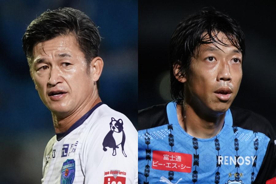 横浜FCのFW三浦知良(左)と川崎MF中村憲剛【写真:Getty Images】