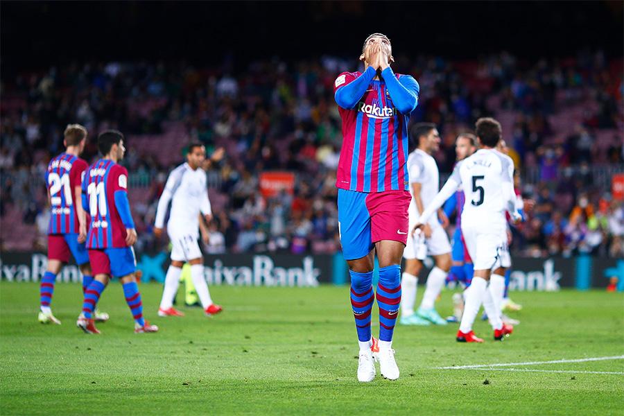 バルセロナはグラナダ相手にホームで引き分け【写真:Getty Images】