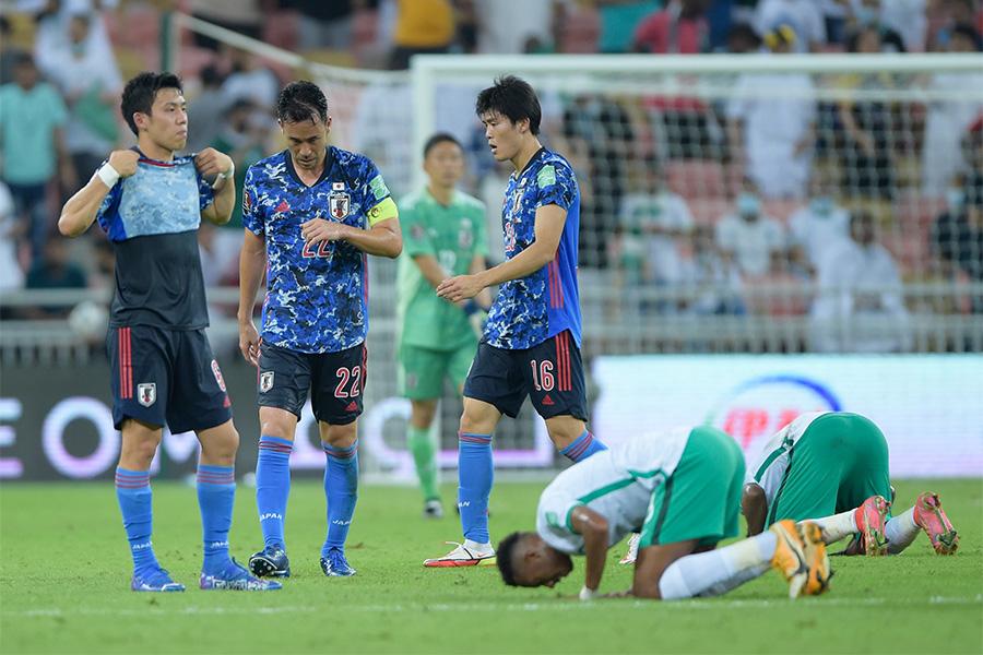 日本代表はサウジアラビアに敗れ、勝ち点の差は「6」に【写真:Getty Images】