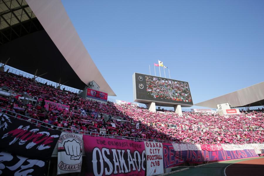 """C大阪のホームで行われた""""大阪ダービー""""では約2万人を動員【写真:Getty Images】"""