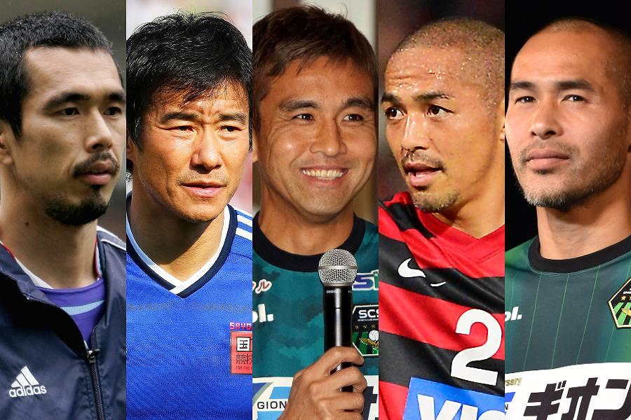 豪華メンバーの左から久保、中山、稲本、小野、高原【写真:Getty Images&Football ZONE web】