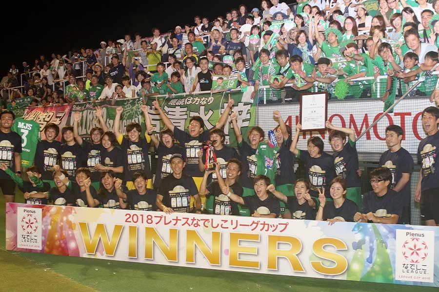 日テレ・ベレーザが皇后杯3連覇を達成(写真は2018年リーグカップ時のもの)【写真:Football ZONE web】