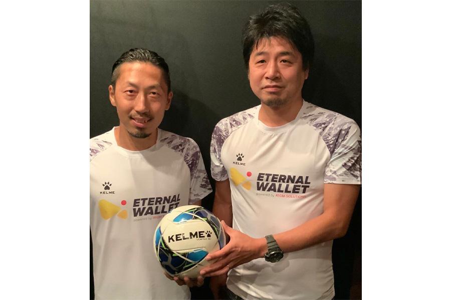 日本人で初めてサンマリノリーグに挑戦するMF田島翔(写真左)【写真:本人提供】