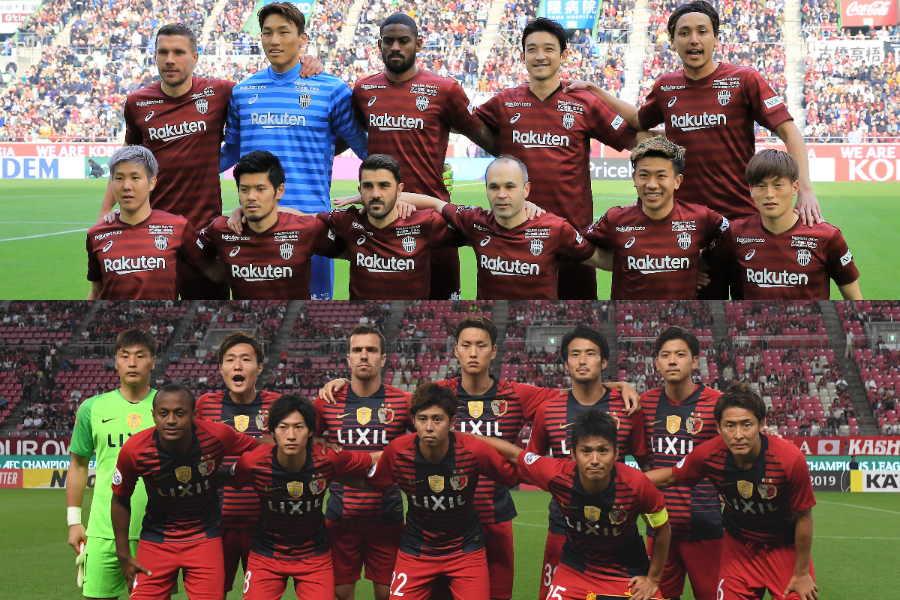 天皇杯決勝、両チームのスタメン発表【写真:Noriko NAGANO&Getty Images】