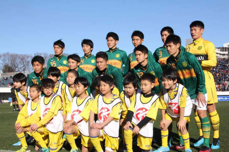 ベスト4入りした静岡学園の選手たち【写真:Football ZONE web】