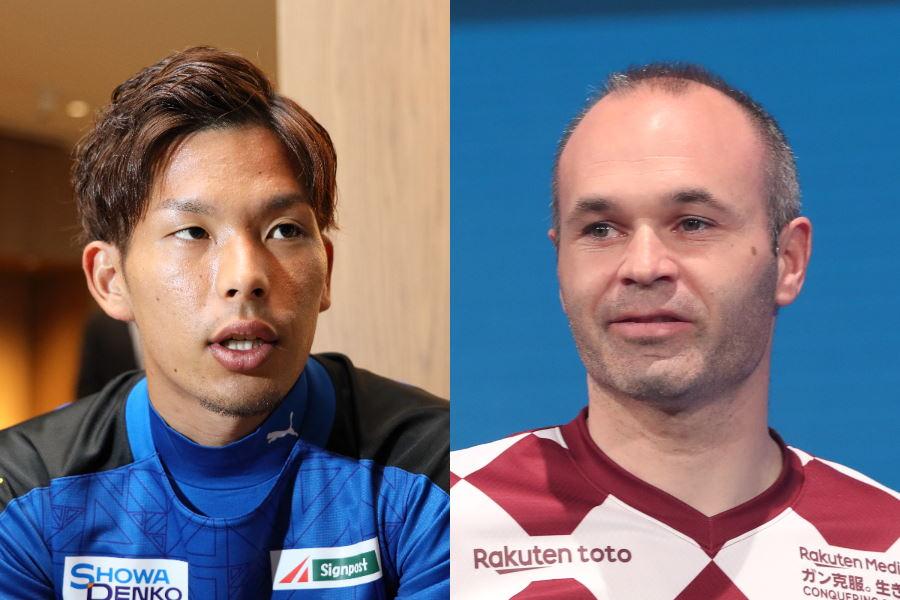 大分の日本代表DF岩田(左)が神戸MFイニエスタへの謝罪を口にした【写真:高橋学】