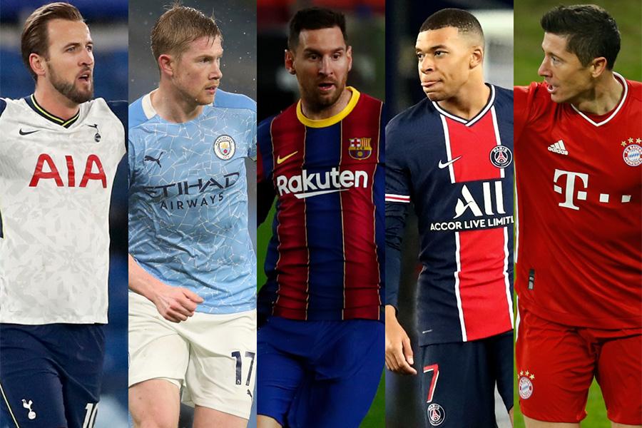 欧州5大リーグから選出された選手たちに注目【写真:AP】
