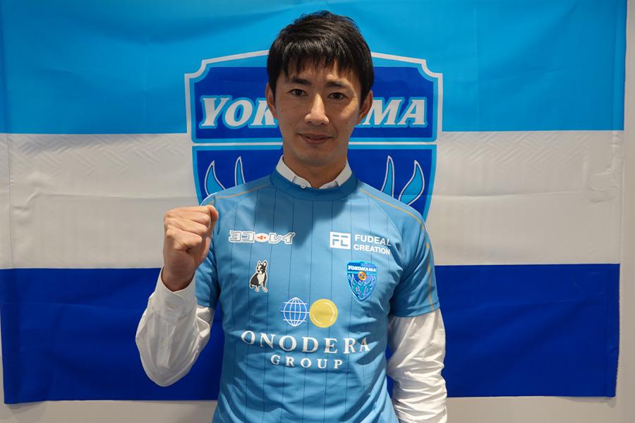 「受け入れて前に進むために」 横浜FC高橋秀人がコロナ感染を告白した理由